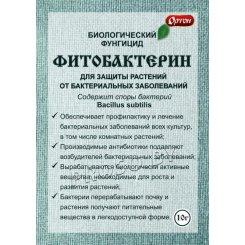 Фитобактерин (защита от бактериальных болезней), 10 гр.