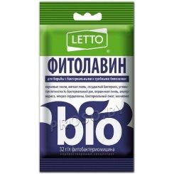 Фитолавин (для борьбы с бактериальными и грибными болезнями), 20 мл