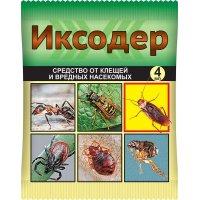 Иксодер (от клещей и вредных насекомых), 4 мл.