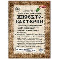 Инсекто-бактерин (защита от насекомых и болезней), 20 гр.
