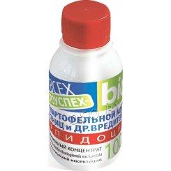 Лепидоцид (от картофельной моли, гусениц и др.), 100 мл.