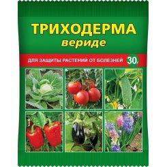 Триходерма вериде (защита от болезней), 30 гр.