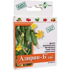 Алирин-Б (лечение и профилактика грибных заболеваний), 20 табл.
