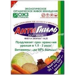 АнтиГниль (для сохранности овощей и фруктов), 30 гр.