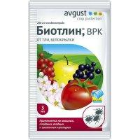 Биотлин (инсектицид от тли, белокрылки и др.), 7 ампул по 1,5 мл.