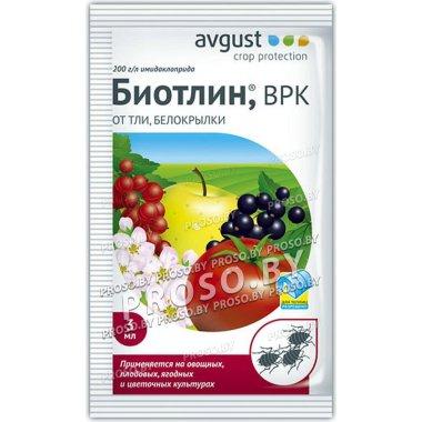 Биотлин (инсектицид от тли, белокрылки и др.)