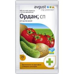 Ордан (фунгицид от болезней на картофеле и овощных культурах), 25 гр.