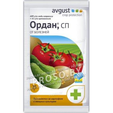 Ордан (фунгицид от болезней на картофеле и овощных культурах)