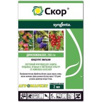 Скор (фунгицид для защиты плодово-ягодных культур от болезней), 2 мл.