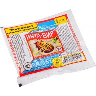 Интавир (инсектицид для уничтожения насекомых-вредителей), 1 табл. (8 гр.)