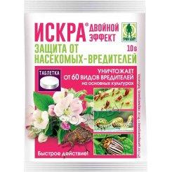 Искра, двойной эффект (от 60 видов насекомых-вредителей), 1 табл. (10 гр.)