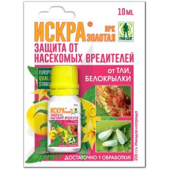 Искра золотая (инсектицид от тли, белокрылки и др.), 10 мл.