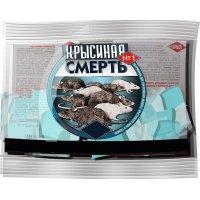 Крысиная смерть №1 (для борьбы с серыми, черными крысами и мышами), 200 гр.