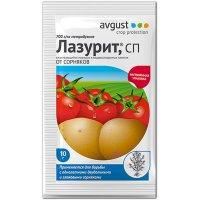 Лазурит (гербицид от двудольных и злаковых сорняков), 10 гр.