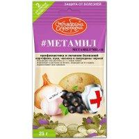 Метамил МЦ (фунгицид для лечения картофеля, лука, чеснока и смородины), 25 гр.
