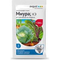 Миура (гербицид от сорняков на овощных культурах), 4 мл.