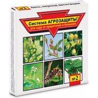 Система агрозащиты №2, лето и период вегитации