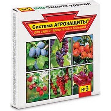 Система агрозащиты №3, БИО-Защита урожая