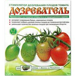 Дозреватель (стимулятор дозревания томата), 1,7 мл.