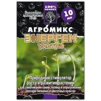 Энерген ультра (для замачивания семян, полива рассады овощей и цветов), 10 мл.