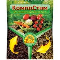 КомпоСтим (активатор компостирования), 100 гр.