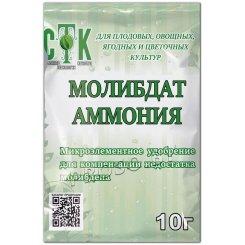 Молибдат аммония (микроэлементное удобрение), 10 гр.