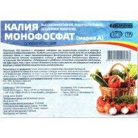 Монофосфат калия (водорастворимое, безхлорное удобрение), 100 гр.