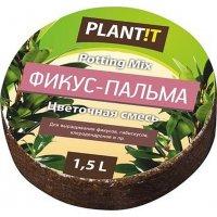 Plantit Фикус и Пальма (смесь кокосового торфа и чипс), 1,5 л.