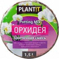 Plantit Орхидея (смесь кокосового торфа и чипс), 1,5 л.