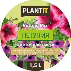 Plantit Петуния (смесь кокосового торфа и волокна), 1,5 л.
