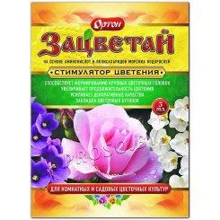 Зацветай (стимулятор цветения), 3 мл.