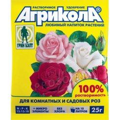 Агрикола для комнатных и садовых роз, 25 гр.