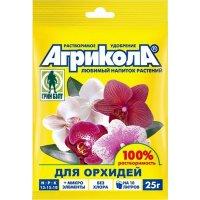 Агрикола для орхидей, 25 гр.