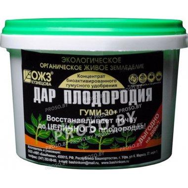Дар плодородия (концентрат гумусного удобрения), 500 гр.