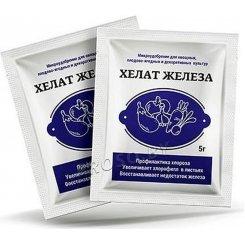 Хелат железа (водорастворимое микроудобрение), 5 гр.