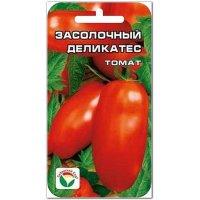 Томат Засолочный деликатес