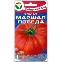 Томат Маршал победа