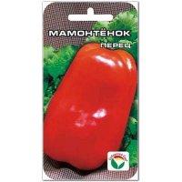 Перец сладкий Мамонтенок