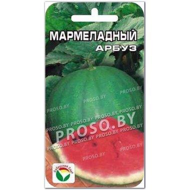 Арбуз Мармеладный