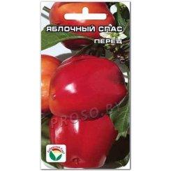 Перец сладкий Яблочный спас