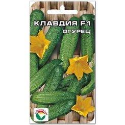 Огурец Клавдия F1