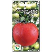 Томат Сибирское яблоко